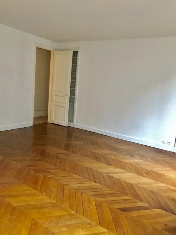Location Appartement 2 pièces 62m² Paris 5ème
