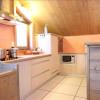 Maison / villa maison Peisey Nancroix - Photo 6