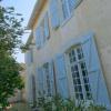 Maison / villa maison bourgeoise - 7 pièces - 345 m² Royan - Photo 13