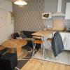 Appartement 2 pièces Rambouillet - Photo 4