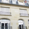 Deluxe sale - Private mansion 10 rooms - 550 m2 - Neuilly sur Seine