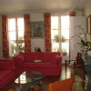 Appartement 4 pièces Paris 1er - Photo 4