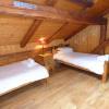 Maison / villa chalet Meribel - Photo 10