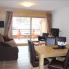 Appartement appartement Tignes 1800 - Photo 1