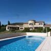 Maison / villa demeure de prestige Saint Vincent de Barres - Photo 2