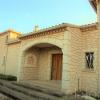 Maison / villa maison 7 pièces Magalas - Photo 5