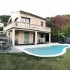 Продажa - Вилла 5 комнаты - 140 m2 - Eze
