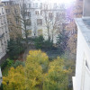 Appartement 4 pièces Paris 8ème - Photo 1