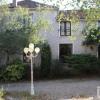 Produit d'investissement - Villa 9 pièces - 240 m2 - Bois le Roi