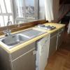 Appartement t1 meublé Chalons en Champagne - Photo 4