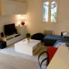 Appartement 2 pièces Courbevoie - Photo 5