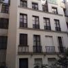 Verkauf - Wohnung 5 Zimmer - 160 m2 - Paris 6ème