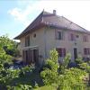Maison / villa maison Entre Deux Guiers - Photo 1