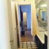 Appartement 3 pièces Paris 6ème - Photo 23