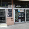 Local commercial local commercial Juan les Pins - Photo 1