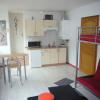 Appartement studio Arras - Photo 3