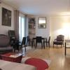 Appartement 2/3 pièces Paris 7ème - Photo 1
