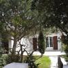 Maison / villa villa 5 pièces Le Canon - Photo 1