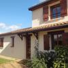 Maison / villa maison individuelle Biard - Photo 1