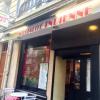 Abtretung des Pachtrechts - Boutique - 65 m2 - Paris 18ème