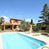 Maison / villa maison 5 pièces La Colle sur Loup - Photo 1