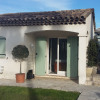Maison / villa maison 5 pièces Antibes - Photo 4