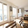 Appartement loft 2 pièces Paris 8ème - Photo 6
