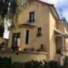 Vente - Pavillon 4 pièces - 96 m2 - Neuilly sur Marne