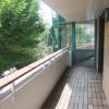Appartement levallois/île de la jatte 92300 - Photo 9
