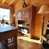 Maison / villa chalet individuel Villaret du Nial - Photo 5