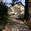 Rental - Apartment 2 rooms - 30 m2 - Limonest - Villa - Photo