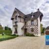 Maison / villa maison 7 pièces Vauciennes - Photo 1