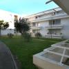Montpellier, Studio, 21 m2