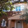Maison / villa maison 8 pièces Pezenas - Photo 3