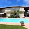 Maison / villa villa d'architecte Grenade sur l Adour - Photo 1
