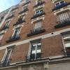 Appartement appartement Paris 15ème - Photo 1