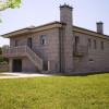 Vente - Villa 7 pièces - 280 m2 - Corgo