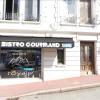 Local commercial commercial Pont de Beauvoisin - Photo 3
