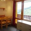 Appartement appartement Meribel Mottaret - Photo 1