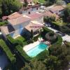Venta  - villa 6 habitaciones - 205 m2 - Le Logis Neuf