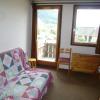 Appartement studio meublé à proximité des pistes de ski et du centre du vill Saint-Pierre-de-Chartreuse - Photo 4
