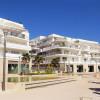 Neue Wohnung - Programme - Cannes