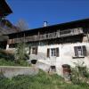 Maison / villa maison à rénover Granier - Photo 1