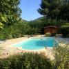 Maison / villa belle villa récente Montelimar - Photo 2
