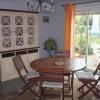 Maison / villa maison de ville Langon - Photo 1