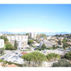 Appartement antibes - rabiac Antibes - Photo 1