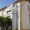 Appartement appartement rénové Thionville - Photo 1