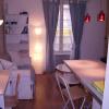 Appartement 2 pièces de 37m², 16ème, trocadéro Paris 16ème - Photo 3