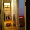 Appartement 3 pièces Paris 5ème - Photo 13