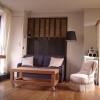 Appartement 2 pèces Paris 16ème - Photo 2